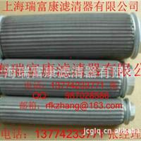 供应上海汉钟精机机油过滤器31307-1143DC