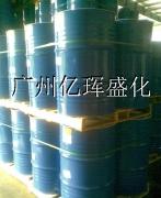 台湾南亚双酚F型NPEF-170环氧树脂