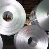 供应0.6mm电厂专用管道保温铝卷
