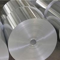 中友实业供应0.9mm管道保温防锈铝皮