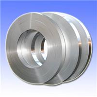 供应1.0mm电厂专用管道保温铝卷