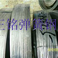 进口弹簧钢SUP7【品牌图片】