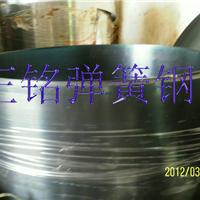 【淬火SK7弹簧钢】进口SK7弹簧钢热销