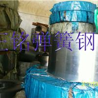 耐高温SK5弹簧钢卷带,标准日本SK5弹簧钢片