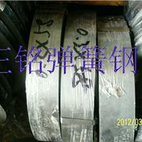 SUP7弹簧钢片 日本住友弹簧钢带片