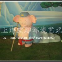 供应动物雕塑 展览雕塑