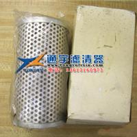 供应唐纳森P160208液压油滤芯