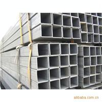 供应天津地区无缝管焊管镀锌管方矩管
