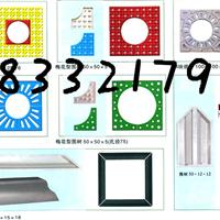 供应树围砖模盒(图)保定鑫达制作