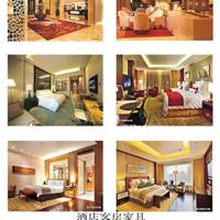 供应酒店客房家具