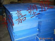 供应进口尼龙板,蓝色尼龙板材