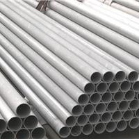 供应佛山316不锈钢工业管价格