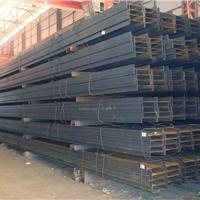 津西H型钢供应