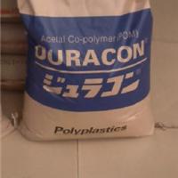 供应POM(聚甲醛#赛钢)/KT-20/日本宝理