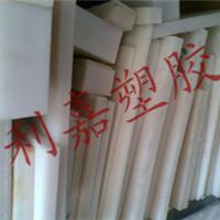 供应进口UPE板,表面光滑UPE板