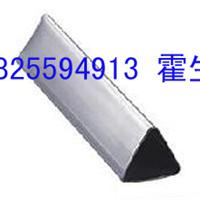 不锈钢三角管