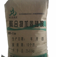 供应聚合物砂浆*&