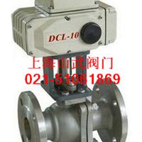 供应不锈钢电动球阀Q941F