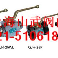 供应QJH高压球芯截止阀