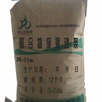 供应水泥砂浆配比