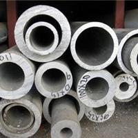 """热销标准""""6063-T3铝管""""进口薄壁"""