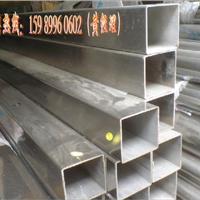 供应304不锈钢方管80*80*2.75砂光