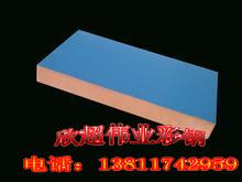 供应岩棉夹芯板材质规格商