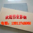 北京酚醛彩钢夹芯板(彩钢夹芯板价格)