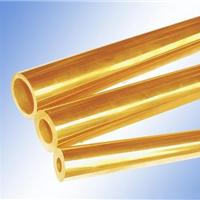 国标环保H96拉制黄铜管/H62无铅黄铜管