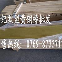 供应现货供应日本C2700黄铜板 C2700黄铜棒