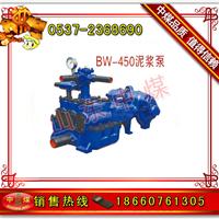 供应BW系列泥浆泵 泥浆泵报价