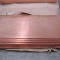 T2优质环保紫铜板/C1020日本导电紫铜板/