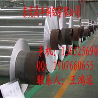 环保5052软态拉伸铝带*/LY12硬质铝带