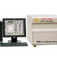 供应自动工业分析仪