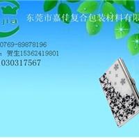 卡片盒 专用环氧水晶胶 滴胶商标 电子商标滴胶