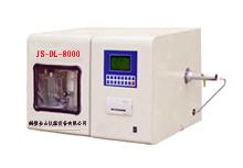 供应快速燃料油测硫仪