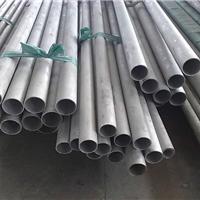 供应P400NGJ2 P400NGJ4耐候钢