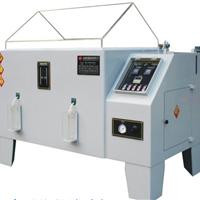 HL-90经济型盐雾试验机