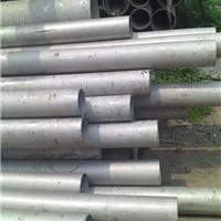 供应15MnV 10MoWVNb高压化肥设备用无缝钢管