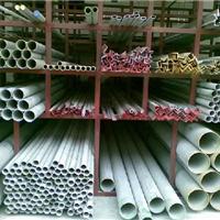 供应17Cr3 17CrS3 表面硬化结构钢