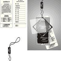供应河南中档吊牌河北PVC吊牌北京透明吊牌