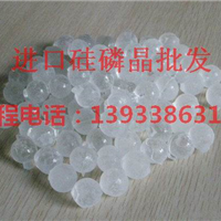 通化硅磷晶有哪些作用 硅磷晶罐价格