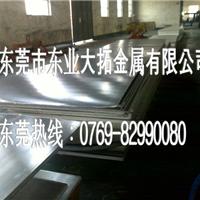 供应QC-7美铝圆棒 进口耐腐蚀铝棒