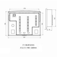 供应开关柜智能操控装置的厂家MT-K910WL