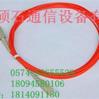 供应LC多模单芯光纤跳线