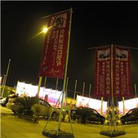 深圳市沙滩旗制作注水旗杆旗面沙滩旗定做