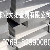 耐磨航空铝板QC-7 环保QC-7铝棒 QC-7硬铝板