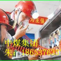 供应ZYJ(A)压风自救装置 箱式压风自救装置