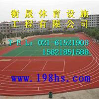 供应上海丙烯酸塑胶网球场建造方案