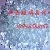 促销青岛食品级硅磷晶 价格大优惠